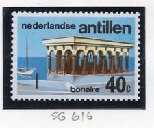 Dutch Antillen 1976 Early Issue Fine Mint Hinged 40c. 167844