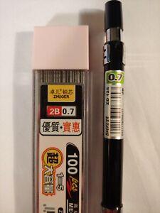 1x 2B Black Metal Mechanical Pencil Quality 0.7 Pencil Art Drawing w/ 100 x Lead