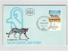 ISRAEL MK 1971 GEPARD CHEETAH MAXIMUMKARTE CARTE MAXIMUM CARD MC CM d9848