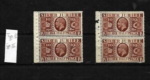 GB 1935 KGV Silver Jubilee booklet panes, both types MNH (GB215)