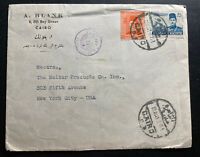 1941 Cairo Egypt Censored Commercial Cover To New York USA