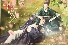 Love in the Moonlight   -Official  Posters Hard Tube Case  Korean Drama seriese