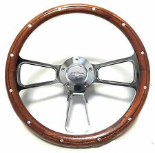 Mahogany Steering Wheel Boss Kit for 1966 Chevelle, El Camino with Chevy Horn