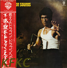 Rare 1975 Vinyl LP OST Record BRUCE LEE The Dragon Sounds Japan w/OBI & Insert