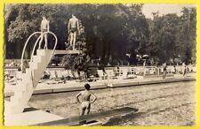 cpsm PARIS Bois de Boulogne CROIX CATELAN RACING CLUB de FRANCE Piscine d'été