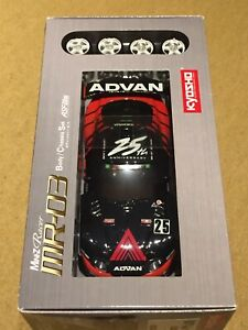 Kyosho mini z MR03 Toyota Supra Limited Edition Full Option Rare
