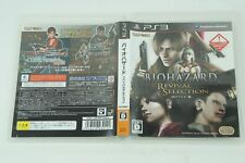 Biohazard Resident Evil 4 HD Revival Selection PS3 CAPCOM Playstation 3 Japan