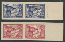Afghanistan #425-26 1958 UN MAP IMPERF pairs MNH