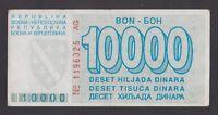 BOSNIA  10000 Dinara 1993  VF  P28a  Siege of SARAJEVO  Serial No 1196325 AG