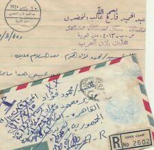 ADEN-YEMEN Rare Reg.Airmail Letterhead Famous Trader at Aden Send Cairo 1960