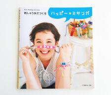 Japanese craft book :Happy Misanga Friendship Bracelet making Full Color