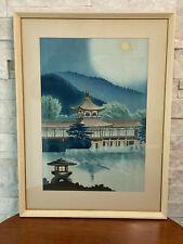 More details for japanese woodblock print by tomikichiro tokuriki (1902-1999)