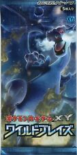 New & Sealed Japanese Wild Blaze XY2 5 Card Pokemon Pack 1st Ed. Weighed
