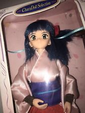 Sakura Wars Chara Doll Selection 01 Sakura Shinguji Figure Doll Sega in box!