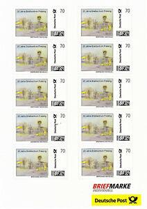 Briefmarke INDIVIDUELL: Briefzentrum Freising (KLB - postfrisch) RRR