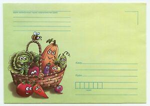 Belarus. Post office envelope (no stamps). Vegetables. NEW