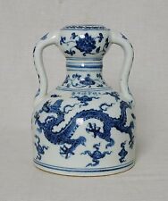 Chinese  Blue and White  Porcelain  Water  Pot  With  Mark      M2720