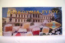 GREEK TRADITIONAL loukoumi (lokoum ou LOKUM) rose saveur 380 g