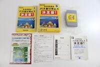 Shigesato Itoi Bass Tsuri No 1 Fishing Boxed Nintendo 64 N64 Japan Import E1482