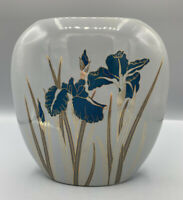 "Otagiri Japanese Grey Oval Vase - Gold Edged Design Royal Iris 7"" x 7"""