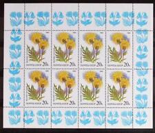 RUSSIA 1985 FLOWERS, XF MNH** Sheet, Plants, Flora, USSR UDSSR Soviet Union