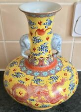 QIANLONG CHINESE IMPERIAL DRAGON chaising PEARL 2 handled ELEPHANT VASE