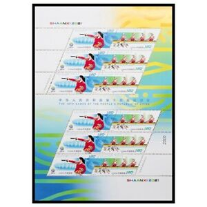 CHINA  2021-19 FULL S/S 14th Game of People Republic of China Stamps 十四届运动会 全运会