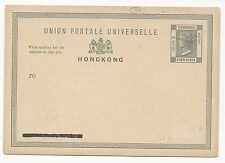 British Colonies Cover Hong Kong Postal Card Scott #6 Unused