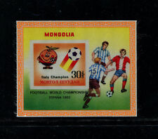 Mongolia 1982 Soccer/Football World Cup Michel BL89-E89 6 Sheets with Overprint