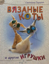 Crochet Knitting Knitted Cats And Other Toys Patterns Russian Book
