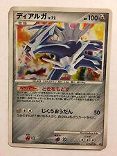 Pokemon Card / Carte DIALGA Rare Holo 071/092