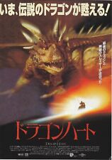 DRAGONHEART: Dennis Quaid-Japanese  Mini Poster Chirash