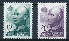 [313209] Norway good set of stamps very fine MNH
