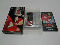 Ranma 1/2 Chounaigekitouhen Nintendo Super Famicom japan