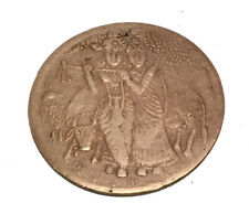 COIN 1818 EAST INDIA COMPANY, UK ONE ANNA RADHA KRISHNA ANTIQUE OLD COIN