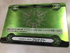 Cardfight Vanguard Green Imaginary Gift Marker Protect Official Japanese Metal