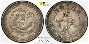 China Fukien silver dragon 20 cents ND(1896-1903) L&M-296A PCGS XF cleaned