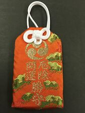 Japanese OMAMORI For Warding off Evil Victory Lucky Fortune Charm Amulet JAPAN