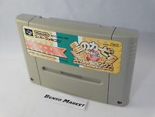 HOSHI NO KIRBY'S SUPER DELUXE FUN PACK NINTENDO SUPER FAMICOM SNES 16BIT JP JAP