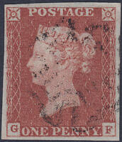 1841 SG8 1d RED BROWN PLATE 33 VERY FINE USED USED 4 MARGINS MALTESE CROSS (GF)