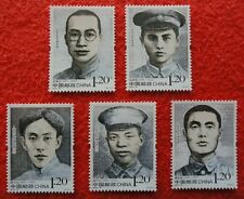 China Stamp 2012-18 Early Generals of the People's Army (3rd set) MNH