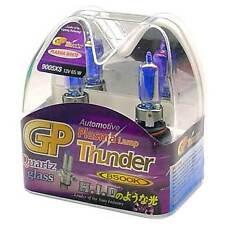 Authentic GP Thunder™ 8500K Platinum-White Xenon Bulbs H1 H4 H7 H9 H11 9005 9006