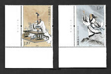 China 2018-15 Qu Yuan 2V Stamp Imprint Factory Histry People 屈原