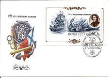 Russia FDC 1989 year - SS Tsar Peter - Ships Battle