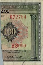 Greece P-81 (1926) right part of 100 drachmai 1923