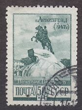 RUSSIA SU 1948 USED SC#1190 50k Liberation of Leningrad from the German blockade