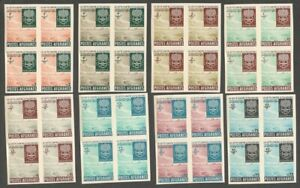 AOP Afghanistan 1962 Anti Malaria complete set of 11 imperf blocks of 4 MNH