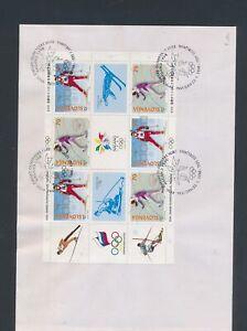 XC59225 Slovenia 1998 Nagano sports olympics FDC's used