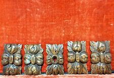 5 Rosette ornament wood carving furniture Antique french architectural salvage