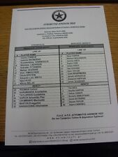 23/08/2012 Teamsheet: Atromitos v Newcastle United [Europa League] (Faint Crease